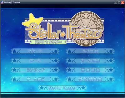 Stellar☆Theater