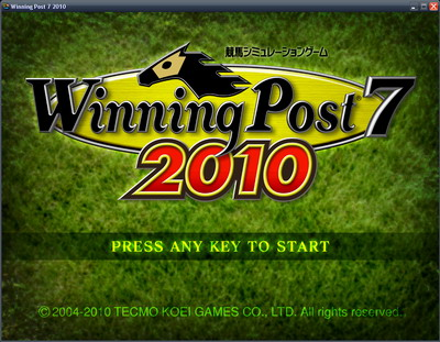 ウイニングポスト7 2010